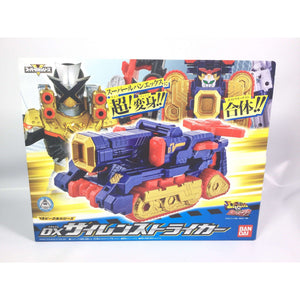 CSTOYS INTERNATIONAL:[BOXED] Lupinranger vs. Patranger: DX Siren Striker (Unopened)