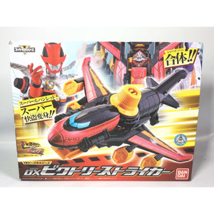 CSTOYS INTERNATIONAL:[BOXED] Lupinranger vs. Patranger: DX Victory Striker (Unopened)