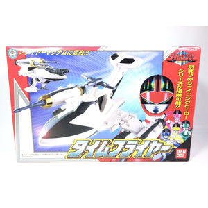 CSTOYS INTERNATIONAL:[BOXED] Mirai Sentai Timeranger: Time Flyer (Unopened!)