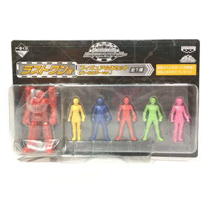 CSTOYS INTERNATIONAL:[BOXED] Ressha Sentai ToQger: Banpresto 6 Figure Set