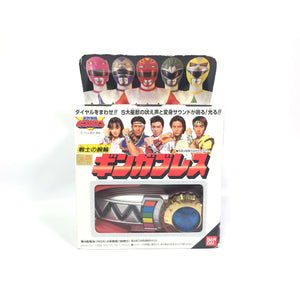 CSTOYS INTERNATIONAL:[BOXED] Seijyu Sentai Gingaman: Ginga Brace