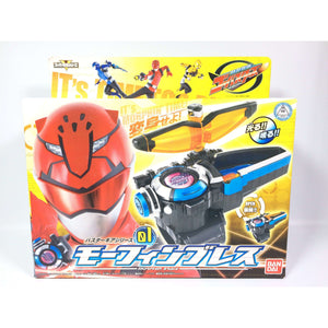 CSTOYS INTERNATIONAL:[BOXED] Tokumei Sentai Go-Busters: Buster Gear Series 01 Morphin Brace (Unopened!)