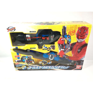 CSTOYS INTERNATIONAL:[BOXED] Tokumei Sentai Go-Busters: Buster Gear Series 02 + 03: Ichigan Buster and Sougan Blade