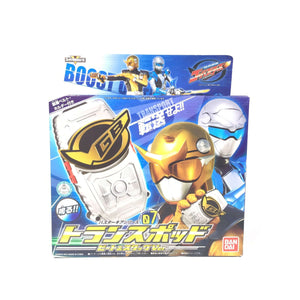 CSTOYS INTERNATIONAL:[BOXED] Tokumei Sentai Go-Busters: Buster Gear Series 07 Transpod Beet & Stag Ver. (Unopened)