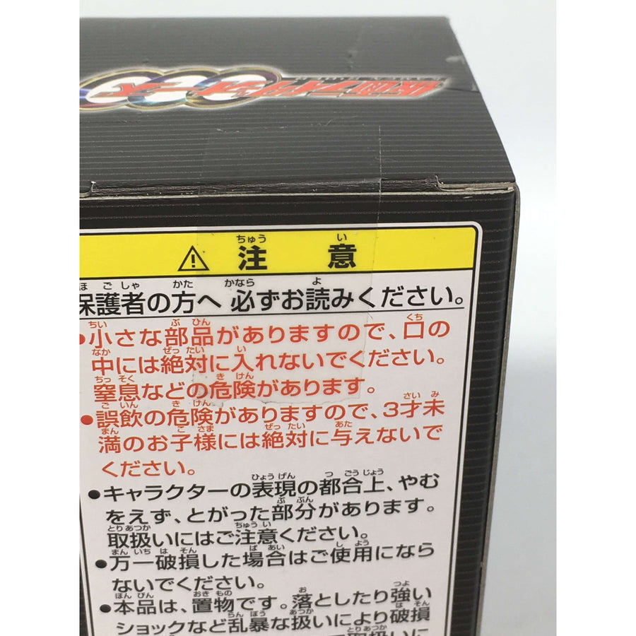 CSTOYS INTERNATIONAL:[BOXED] WCF World Collectable Figure - Ankh