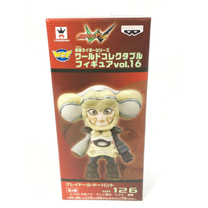 CSTOYS INTERNATIONAL:[BOXED] WCF World Collectable Figure - Claydoll Dopant