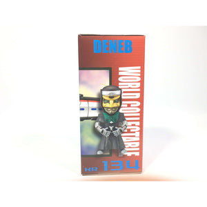 CSTOYS INTERNATIONAL:[BOXED] WCF World Collectable Figure - Deneb Imagin