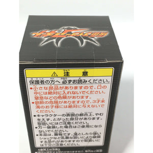 CSTOYS INTERNATIONAL:[BOXED] WCF World Collectable Figure - Kamen Rider Agito