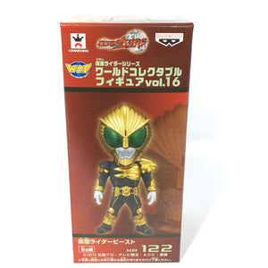 CSTOYS INTERNATIONAL:[BOXED] WCF World Collectable Figure - Kamen Rider Beast