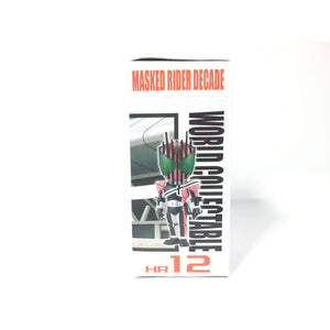CSTOYS INTERNATIONAL:[BOXED] WCF World Collectable Figure - Kamen Rider Decade