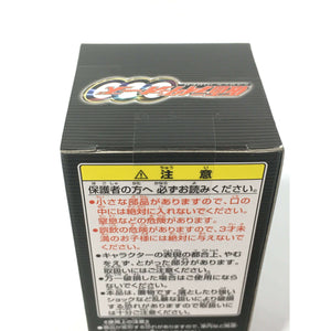CSTOYS INTERNATIONAL:[BOXED] WCF World Collectable Figure - Kamen Rider OOO SaGohZou Combo