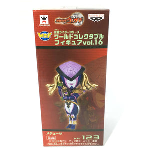 CSTOYS INTERNATIONAL:[BOXED] WCF World Collectable Figure - Medusa