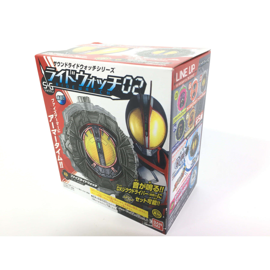CSTOYS INTERNATIONAL:Candy Toy Kamen Rider Zi-O: SG Sound Ride Watch 02 - 03. Faiz Ride Watch