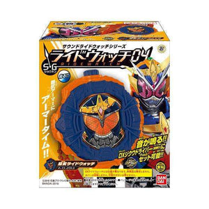 CSTOYS INTERNATIONAL:Candy Toy Kamen Rider Zi-O: SG Sound Ride Watch 04 - 01. Gaim Ride Watch