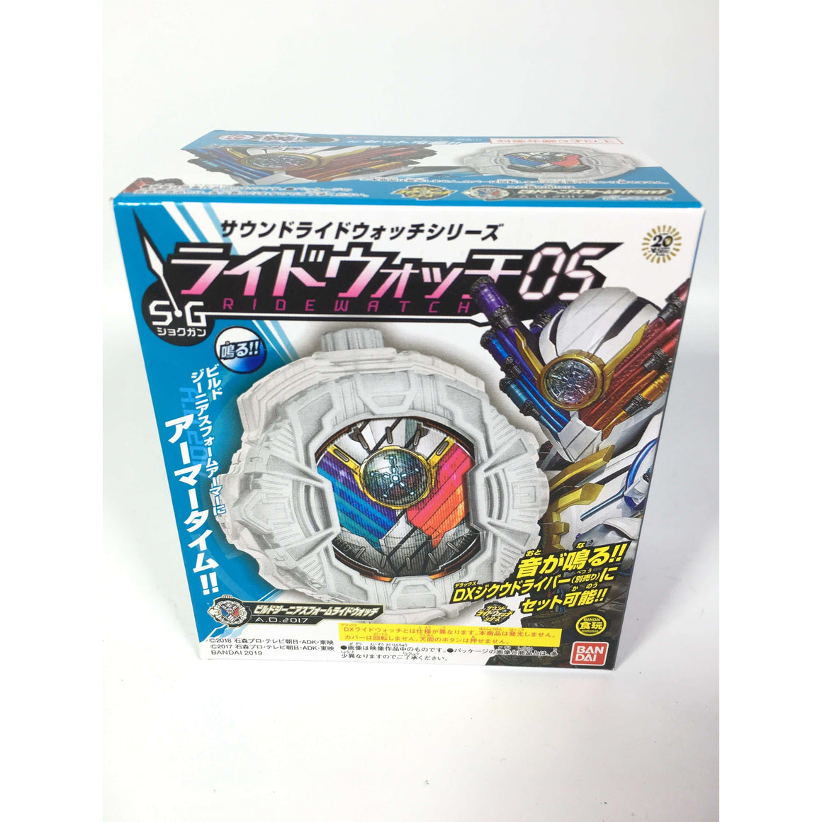 CSTOYS INTERNATIONAL:Candy Toy Kamen Rider Zi-O: SG Sound Ride Watch 05 - 01. Build Genius Form Ride Watch