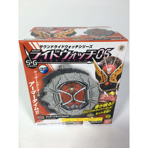 CSTOYS INTERNATIONAL:Candy Toy Kamen Rider Zi-O: SG Sound Ride Watch 05 - 03. Wizard Ride Watch