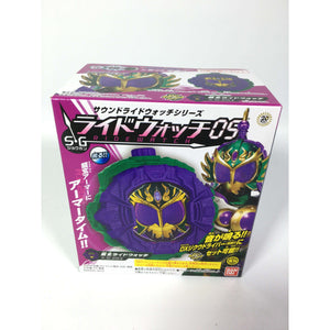 CSTOYS INTERNATIONAL:Candy Toy Kamen Rider Zi-O: SG Sound Ride Watch 05 - 04. Ryugen Ride Watch