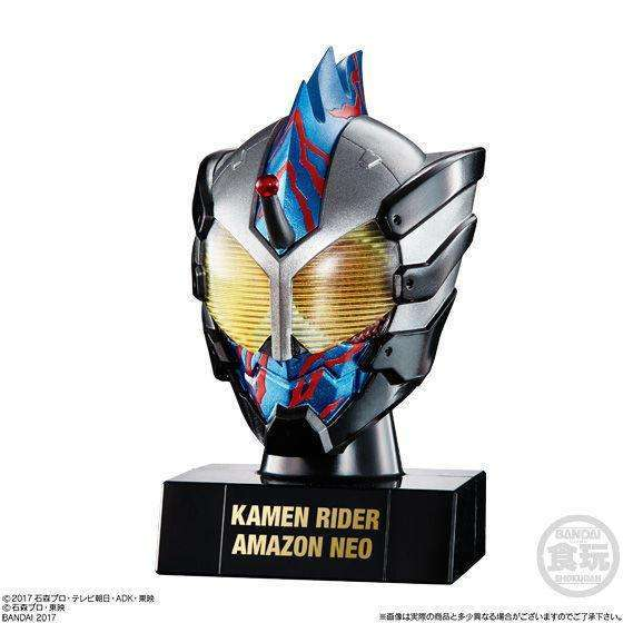 CSTOYS INTERNATIONAL:Candy Toy Masker World 03: 18 - Kamen Rider Amazon Neo