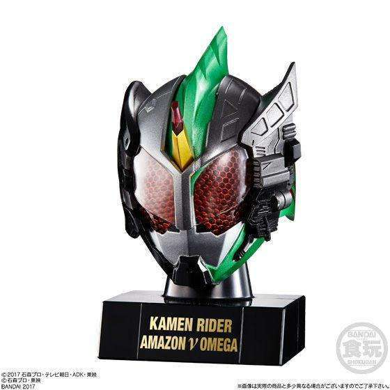 CSTOYS INTERNATIONAL:Candy Toy Masker World 03: 19 - Kamen Rider Build Amazon New Omega