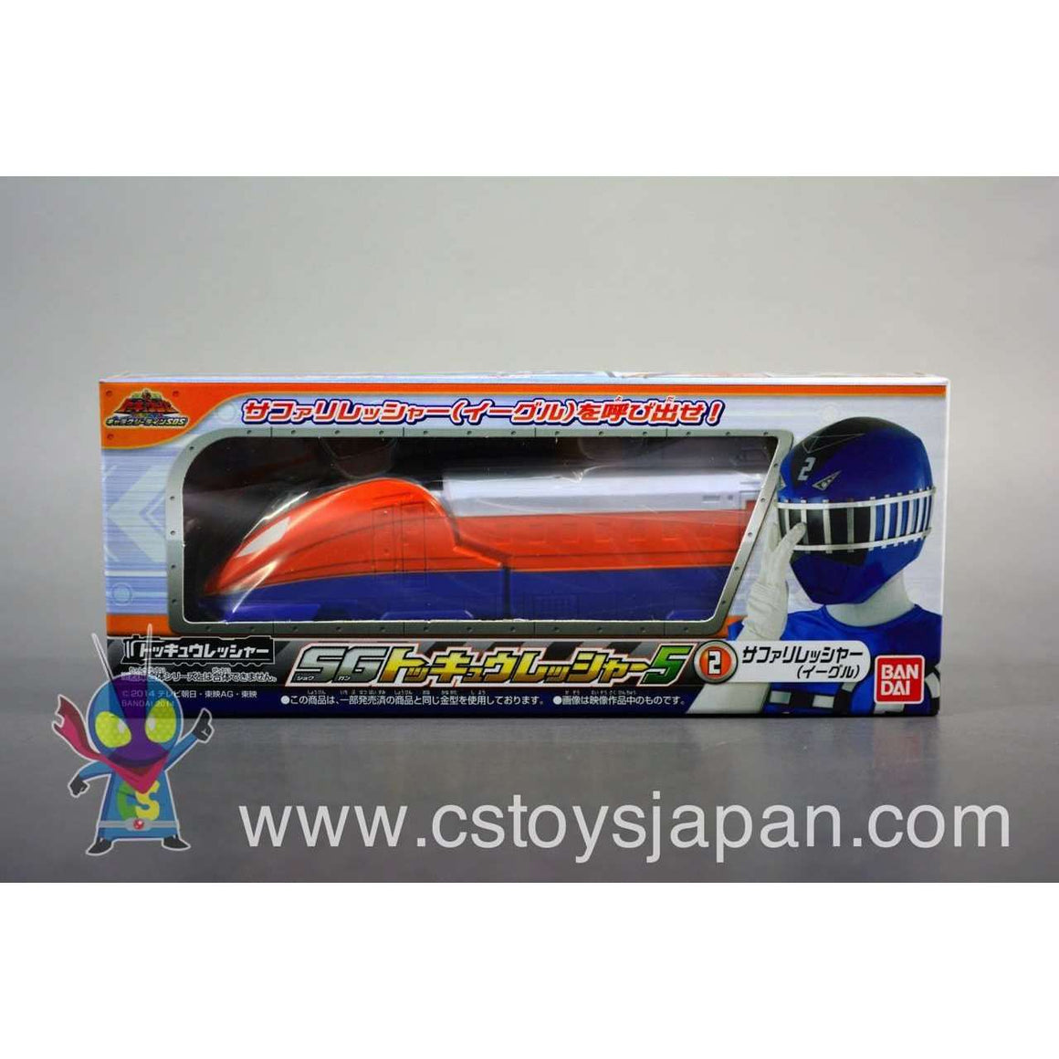 CSTOYS INTERNATIONAL:Candy Toy ToQ Ressha 5 2. Safari Ressha (Eagle)