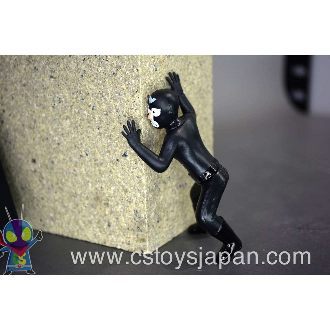"CSTOYS INTERNATIONAL:Capsule Toy Ganbare! Shocker!! 1. ""Listeeeeen!"""