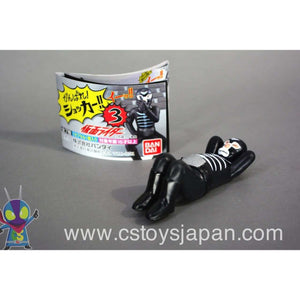 "CSTOYS INTERNATIONAL:Capsule Toy Ganbare! Shocker!! 3. ""My Abs! Exerciseeeee!"""