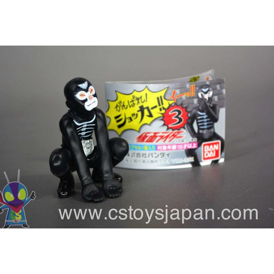 "CSTOYS INTERNATIONAL:Capsule Toy Ganbare! Shocker!! 4. ""It's Heavyyyyy!"""