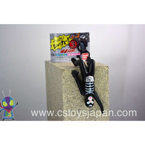 "CSTOYS INTERNATIONAL:Capsule Toy Ganbare! Shocker!! 5. ""I'm Hangiiiiing!"""