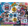 CSTOYS INTERNATIONAL:Capsule Toy Kamen Rider Zi-O: GP Ride Watch 09 - 06. Kiva Ride Watch (Metallic Ver.)