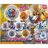 CSTOYS INTERNATIONAL:Capsule Toy Kamen Rider Zi-O: GP Ride Watch GP10 - 05. Build Genius Form Ride Watch (Metallic Ver.)