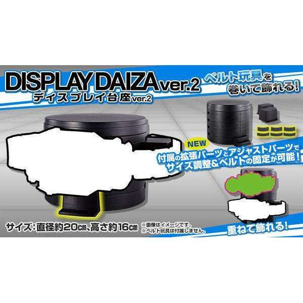CSTOYS INTERNATIONAL:[Dec. 2019] Premium Bandai Exclusive - Display Daiza ver. 2 (Jul. 21st - Aug. 04th)