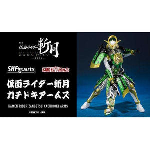 CSTOYS INTERNATIONAL:[Dec. 2019] Tamashii Web Exclusive - Kamen Rider Zangetsu Kachidoki Arms (Mar. 31st - Apr 14th)