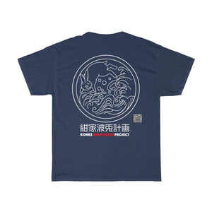 CSTOYS INTERNATIONAL:[FUNDRAISING] Nami-Usagi Project T-Shirt