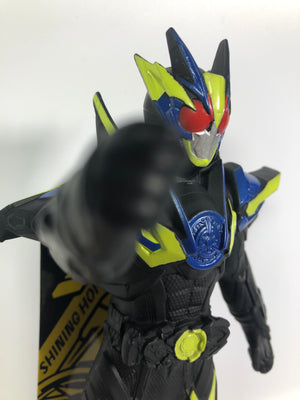 CSTOYS INTERNATIONAL:Kamen Rider 01: RHS07 - Kamen Rider 01 Shining Assault Hopper