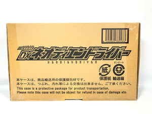 CSTOYS INTERNATIONAL:3000000421550[BOXED]Kamen Rider Zi-O DX Neo Diend Driver