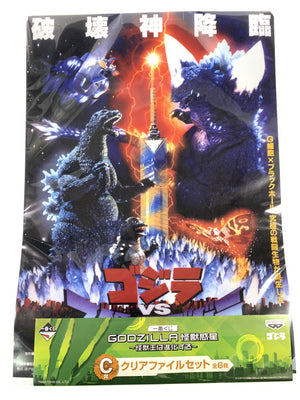 [SEALED] Ichiban-Kuji: GODZILLA Kaiju Planet Prize C: Clear File Set C