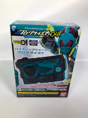 CSTOYS INTERNATIONAL:Kamen Rider 01: Candy Toy SG Progrise Key 04 - 01. Biting Shark