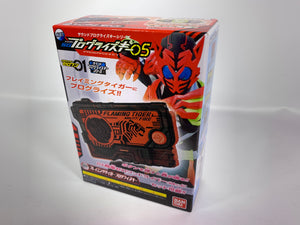 CSTOYS INTERNATIONAL:Kamen Rider 01: Candy Toy SG Progrise Key 05 - 01. Flaming Tiger