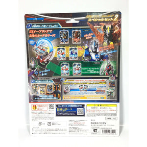 CSTOYS INTERNATIONAL:Ultraman Orb: Ultra Fusion Card Special Set 02