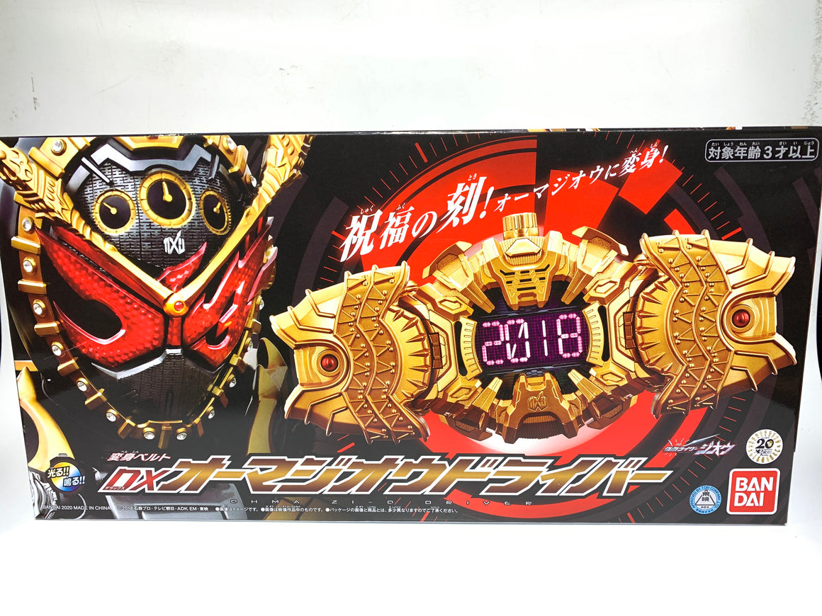 CSTOYS INTERNATIONAL:[BOXED] Premium Bandai Exclusive - Kamen Rider Zi-O DX Ohma Zi-O Driver