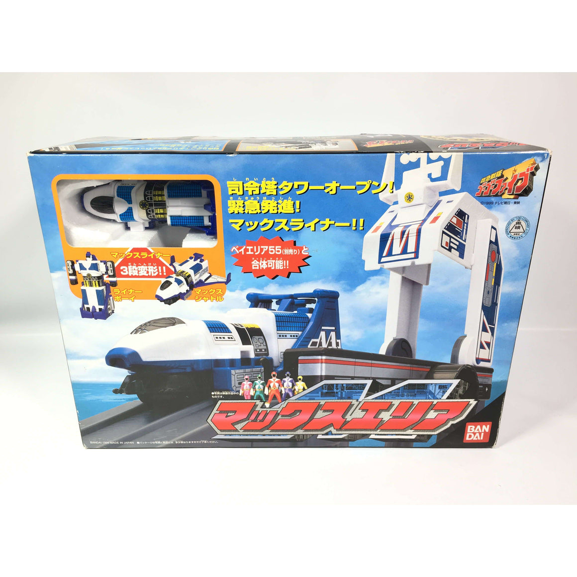 CSTOYS INTERNATIONAL:[BOXED] KyuuKyuu Sentai GoGo Five: Max Area