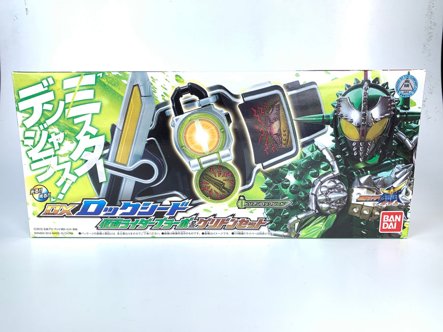 CSTOYS INTERNATIONAL:[CLOSED] DX Lock Seed Kamen Rider Bravo & Gridon Set