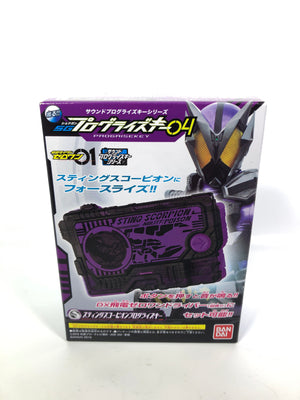 CSTOYS INTERNATIONAL:Kamen Rider 01: Candy Toy SG Progrise Key 04 - 03. Sting Scorpion