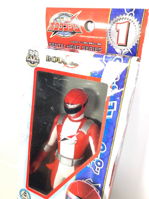 CSTOYS INTERNATIONAL:[BOXED] GoGo Sentai Boukenger: Sentai Hero Series 01 Bouken Red