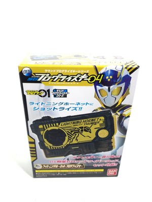 CSTOYS INTERNATIONAL:Kamen Rider 01: Candy Toy SG Progrise Key 04 - 02. Lightning Hornet