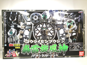 CSTOYS INTERNATIONAL:3000000421567[BOXED] Ninpuu Sentai Hurricaneger: DX Gourai Senpuujin (Black Ver.)