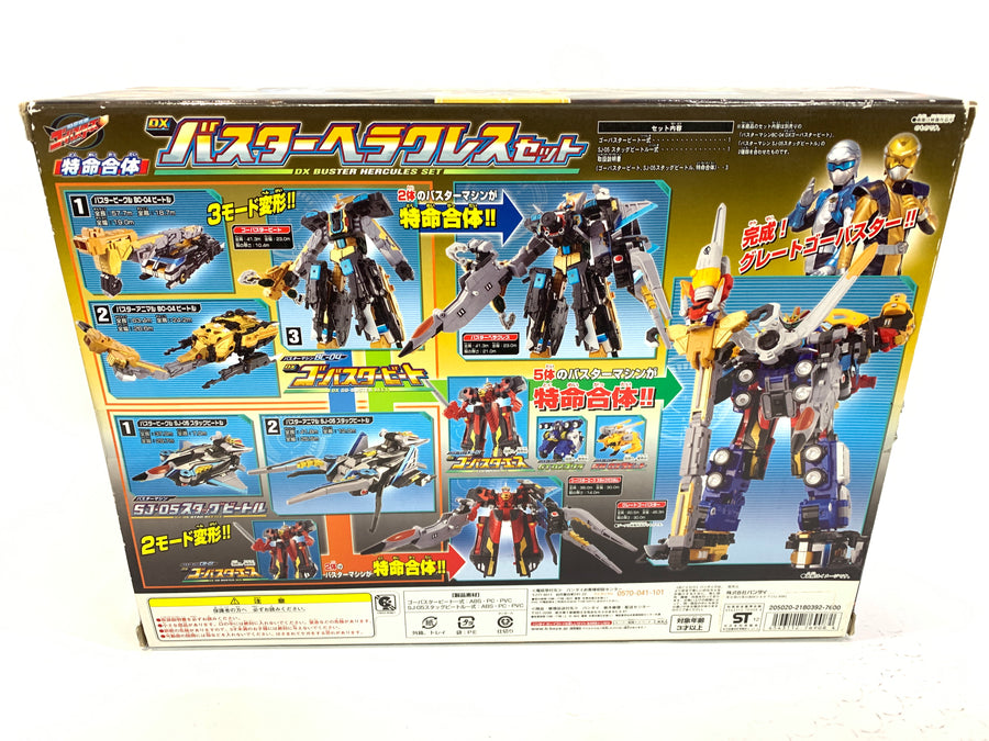 [BOXED] Tokumei Sentai Go-Busters: DX Buster Hercules Set