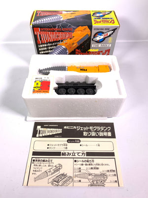 CSTOYS INTERNATIONAL:[BOXED] Thunderbirds International Rescue - The Mole (Chogokin Bandai Made in Japan 1993)