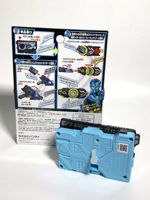 CSTOYS INTERNATIONAL:[BOXED] Kamen Rider 01: DX Freezing Bear Progrise Key
