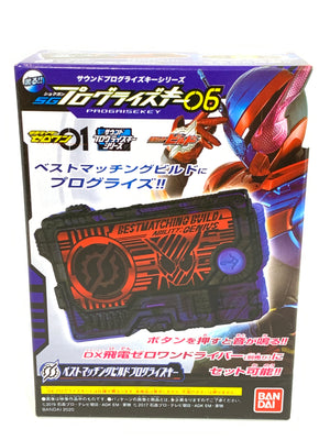 CSTOYS INTERNATIONAL:1000000012309 Kamen Rider 01: Candy Toy SG Progrise Key 06 - 04.ベストマッチングビルド
